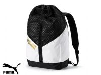 Puma 'Ambition' Backpack Bag (075461-01) x4: £12.95